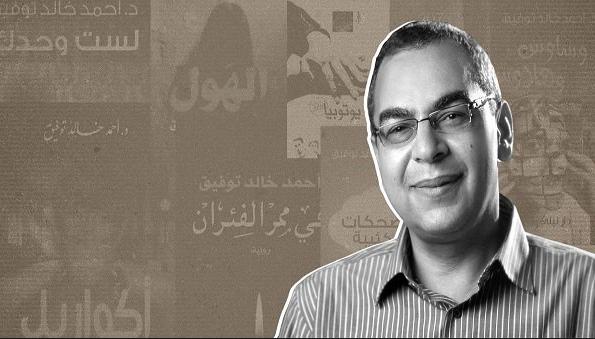 قصيدة شرايين تاجية - قصية شرايين التاجية - كلمات قصيدة شرايين تاجية أحمد خالد توفيق
