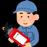 消火器の点検をする消防設備士のイラスト