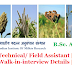 Technical/ Field Assistant | Walk‐in‐interview  | B.Sc. Ag.