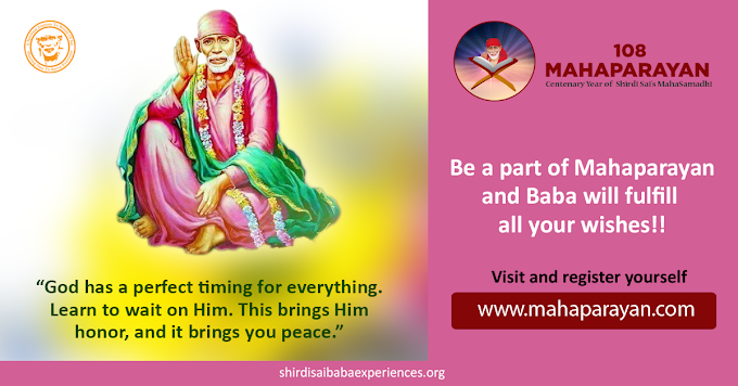 Experiencing My Heart's Desired Miracle Strengthened My Faith In Shirdi Sai Baba