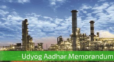 UDYOG Aadhar Memorandum
