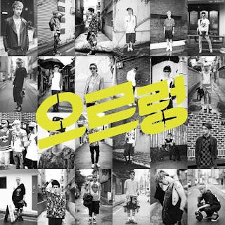 EXO – XOXOGrowl Albümü