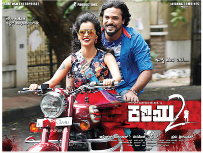 Kariya 2 (2017)  Hindi Full Movie Download