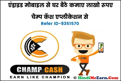 Champ Cash ID-9351570 Tips & tricks