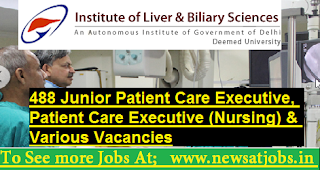 ilbs-executive-post-Recruitment-2017