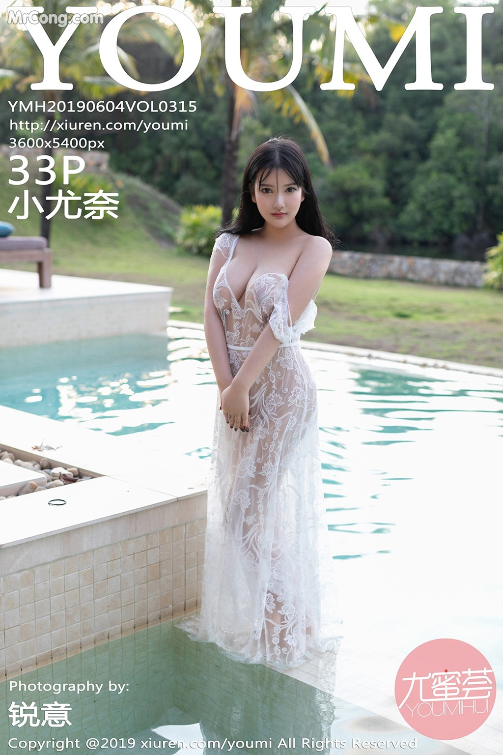YouMi Vol.315: Xiao You Nai (小尤奈) (33 ảnh)