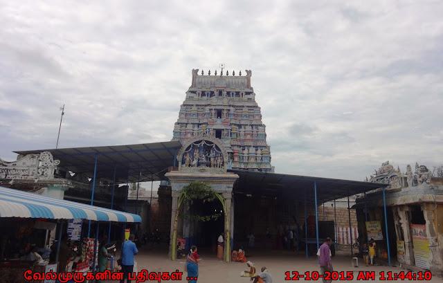 Tirupattur Brahmapureeswarar Temple