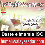 http://www.humaliwalayazadar.com/2016/10/daste-e-imamia-iso-nohay-2017.html