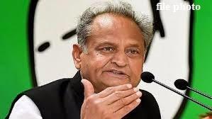 सी एम अशोक गहलोत जी ने सौंपी 23 मंत्रियो को जिम्मेदारी रात्रि काल में किये आदेश जारी