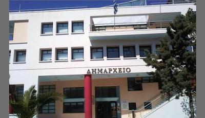 Αποτέλεσμα εικόνας για δημοτικό συμβούλιο του Δήμου Κορινθίων
