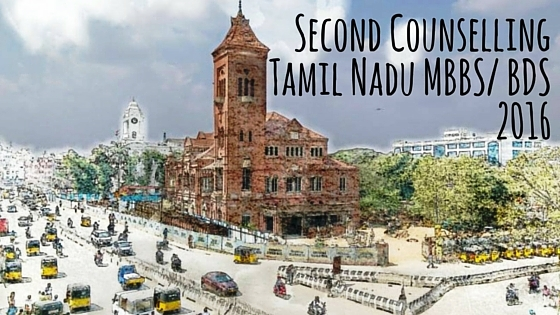 Tamil Nadu MBBS/ BDS Counselling Schedule for MBBS/ BDS, 2016