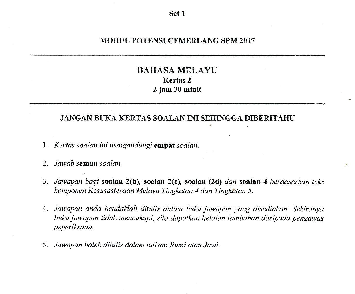 Laman Bahasa Melayu Spm Simulasi Peperiksaan Kedua Pecutan Akhir Spm 2017 24 10 2017