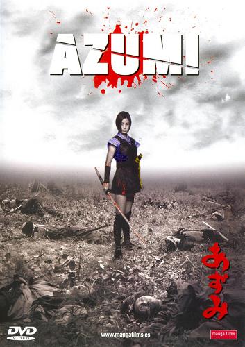 Azumi (castellano)