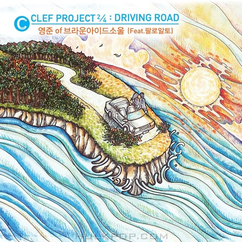 ROO, Young Jun (BROWN EYED SOUL) – CLEF Project 24