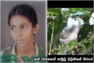 waduraba girl murder