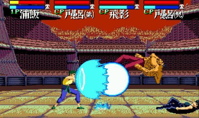 http://www.gamefaqs.com/genesis/586623-yuu-yuu-hakusho-makyo-toitsusen/images/24