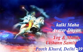 Lord Kalki has arrived on Indian Soul