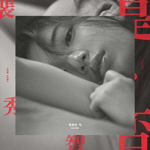 Suzy (수지) – Pretend (행복한 척) Lyrics
