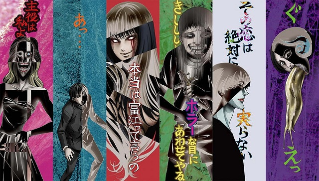 Ito Junji Collection Subtitle Indonesia