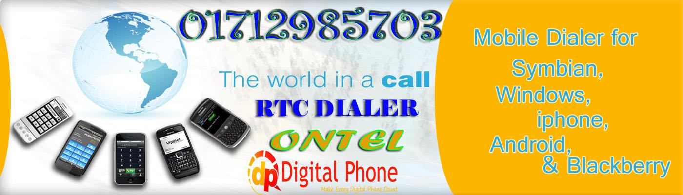 ring2home mobile dialer