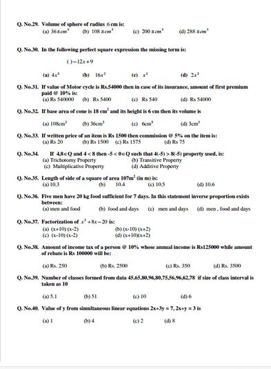 on mathematicians essay on mathematicians