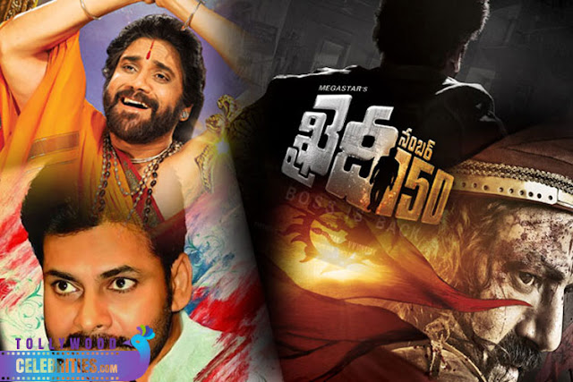 Tollywood Stars In Race For this Sankranti