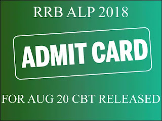 RRB ALP Admit card 2018: Railway Recruitment Board will be released group c admit card/ hall ticket/call letter on 5th August 2018 for RRB ALP(Loco Pilot) recruitment. Railway ALP(Loco Pilot) Exam will be started from 09 August 2018. Railway Board has been released RRB ALP exam date, RRB Loco Pilot exam city & ALP exam shift timing. RRB Loco Pilot (ALP) Admit Card will be issued only to those candidates who have successfully submitted. We are providing information regarding the download Admit Card for RRB ALP Exam.