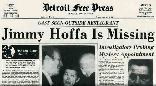 RETRO KIMMER'S BLOG: 40 YEARS AGO JULY 31 1975 JIMMY HOFFA DISAPPEARED