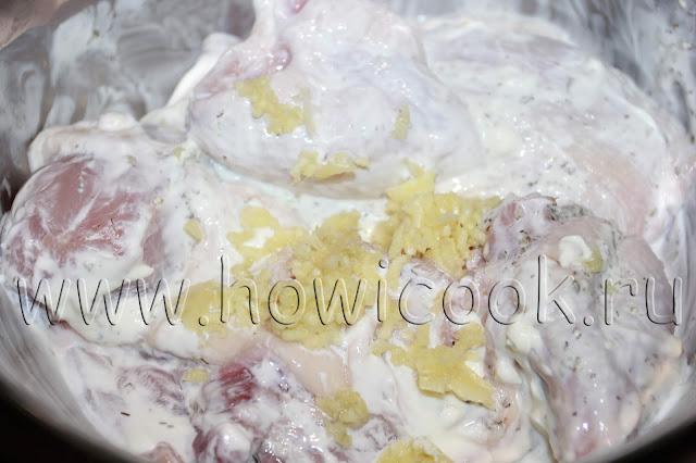 рецепт курицы, запеченной в сметане с прованскими травами с пошаговыми фото