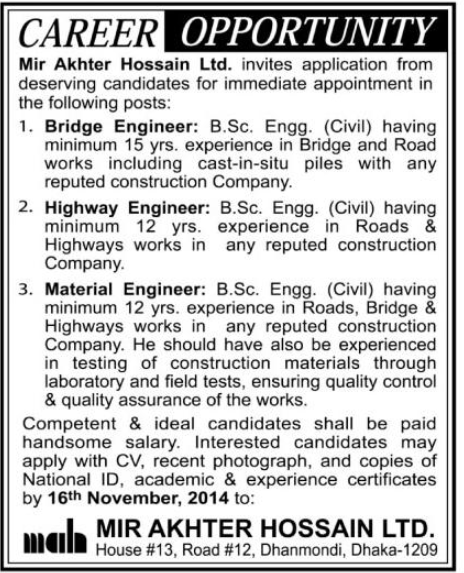 Career Opportunity @Mir Akhter Hossain Ltd