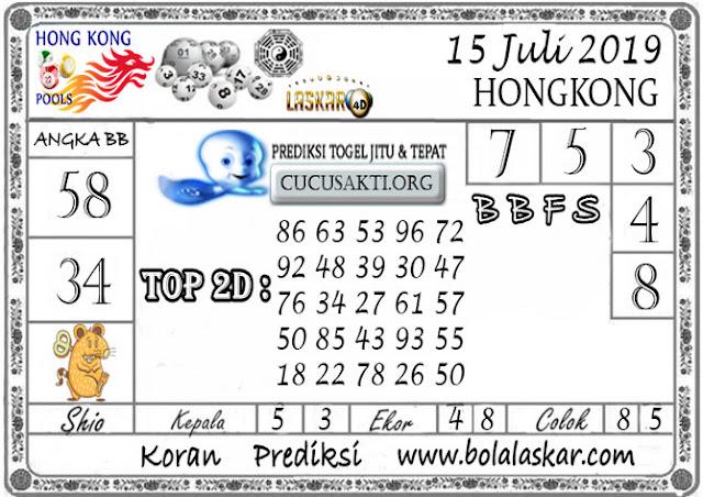 Prediksi Togel HONGKONG LASKAR4D 15 JULI 2019