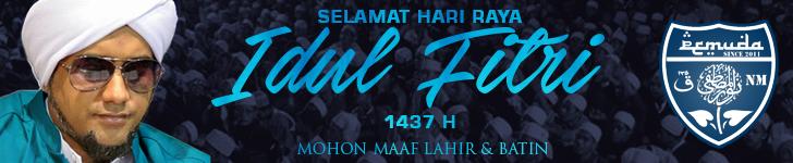 Logo PMNM