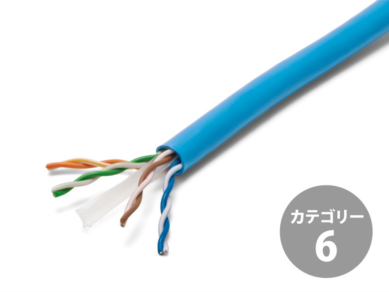 lan ケーブル 6a