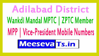 Wankdi Mandal MPTC | ZPTC Member | MPP | Vice-President Mobile Numbers Adilabad District in Telangana State
