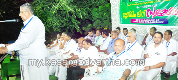Chalanam, Muslim League Fort Road Conference, Cherkkalam Abdulla.