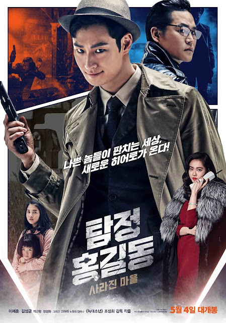 Phantom Detective (2016) 720 Bluray Subtitle Indonesia