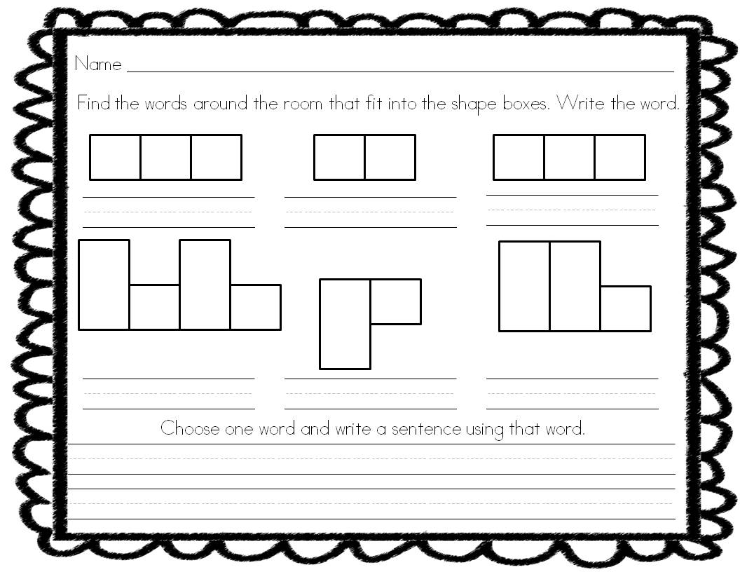 First Grade And Fabulous A Sight Word Freebie