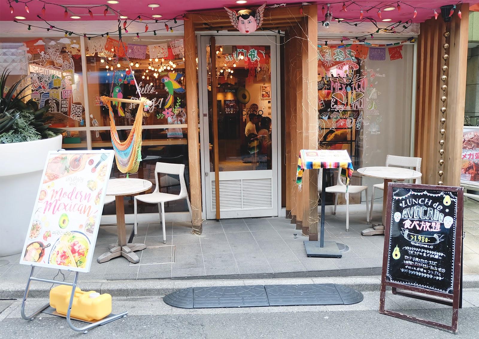 Avocado Front Store in Shimokitazawa | www.bigdreamerblog.com