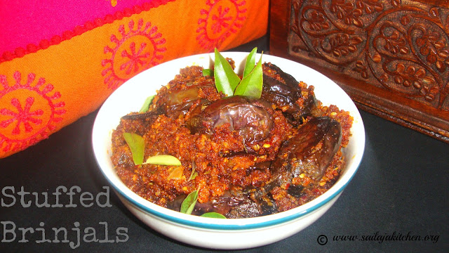 images of Stuffed Brinjal Recipe / Stuffed Brinjal Fry Recipe