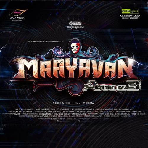 Maayavan,Maayavan songs,Maayavan mp3,Maayavan sundeep kishan