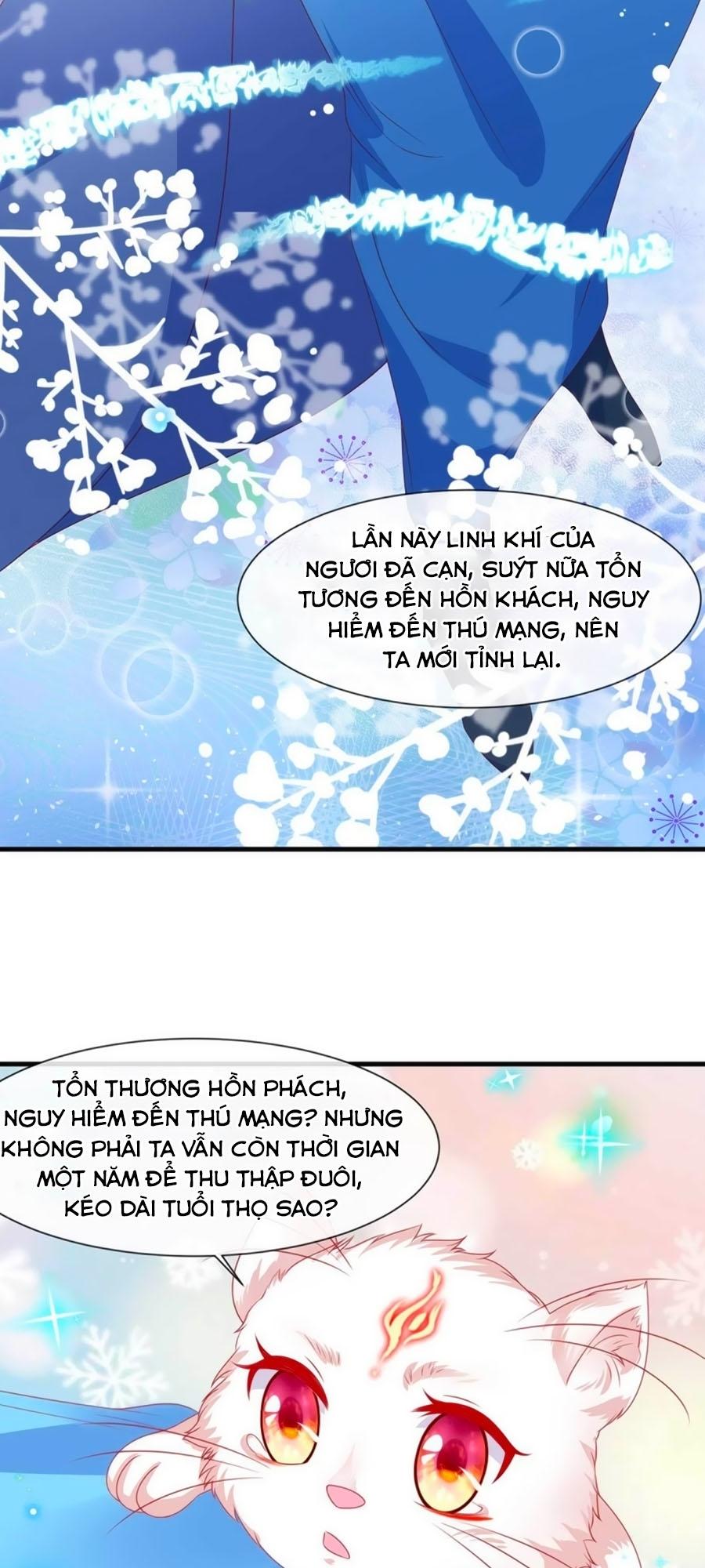 Dưỡng Thú Vi Phi chap 24 - Trang 19