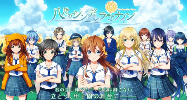 Eriko Nakamura Bergabung Anime 'Hachigatsu no Cinderella Nine'