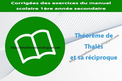 Théorème de Thalès et sa réciproque - Corrigées des exercices du manuel scolaire - 1ère année secondaire
