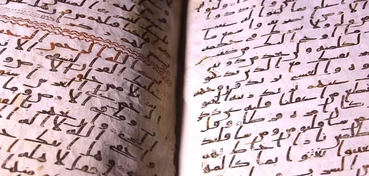 قراءة آرامية سريانية للقرآن