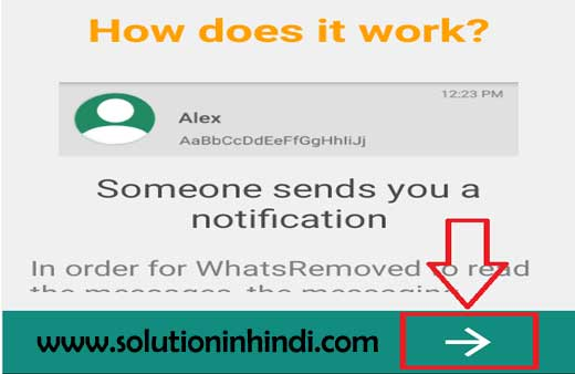 deleted-whatsapp-message-kaise-padhe
