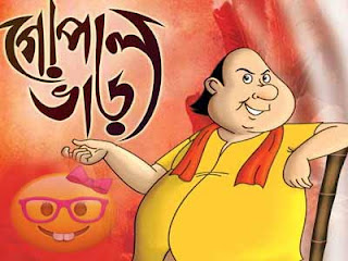 কে খাদক ? (গোপালভাঁড় Bangla Jokes) Poster