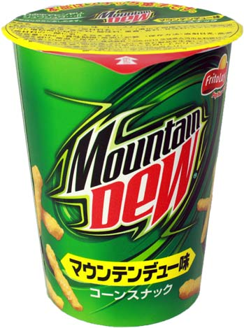 Is The New Mt Dew A Energy Drink