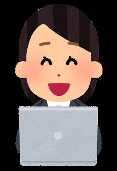 パソコンを使う会社員のイラスト(女性・笑った顔)