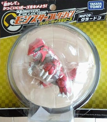 Groudon figure Takara Tomy Monster Collection hyper size MHP series