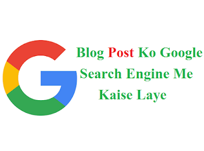 blog-post-ko-google-search-engine-me-kaise-laaye